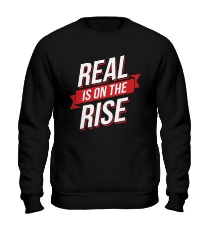 Свитшот Real Rise