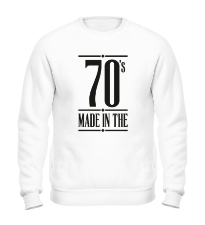 Свитшот Made in the 70s