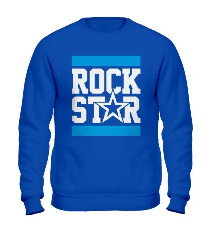 Свитшот Run Rock Star