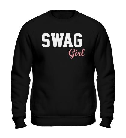 Свитшот SWAG Girl