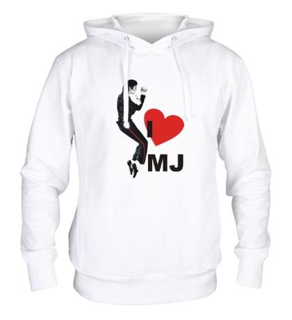 Толстовка с капюшоном I Love Michael Jackson