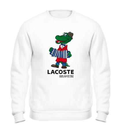 Свитшот Lacoste 100%