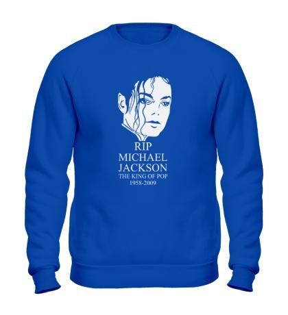 Свитшот Michael Jackson RIP