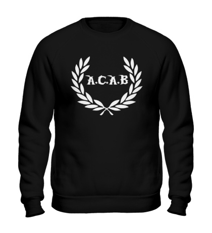 Свитшот A.C.A.B