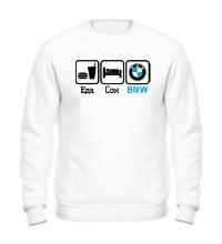 Свитшот Еда, сон и BMW