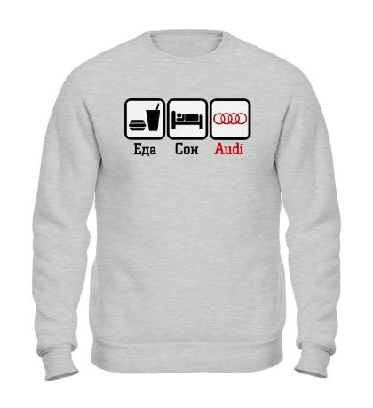 Свитшот Еда, сон и Audi