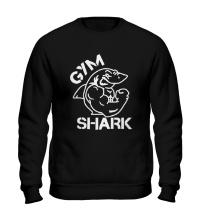 Свитшот Gym Shark