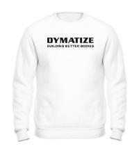 Свитшот Dymatize Building better bodies