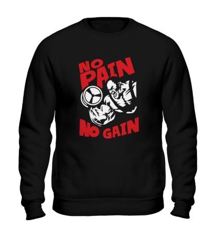 Свитшот No pain no gain