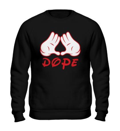 Свитшот Dope hands