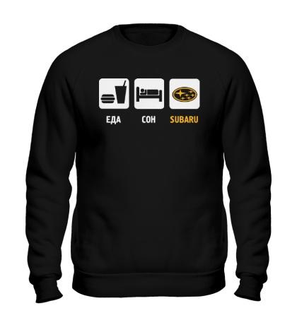 Свитшот Еда, сон и Subaru