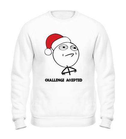 Свитшот Challenge accepted