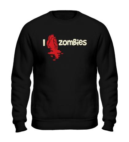 Свитшот I love zombies glow