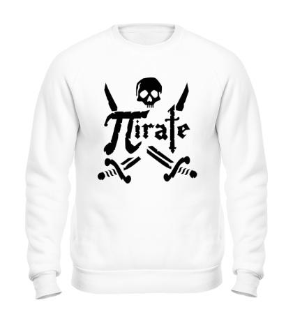 Свитшот Pirate Symbol