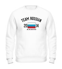 Свитшот Team russian 2014 sochi