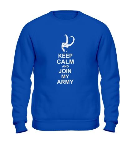 Свитшот Keep calm and join my army