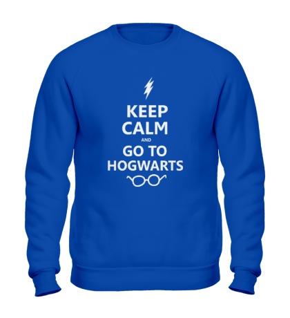 Свитшот Keep calm and go to hogwarts.