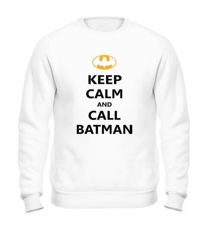Свитшот Keep-Calm and call Batman