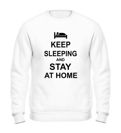 Свитшот Keep sleeping and stay at home