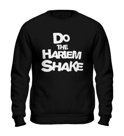 Свитшот Do the harlem shake