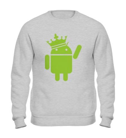 Свитшот Андроид король