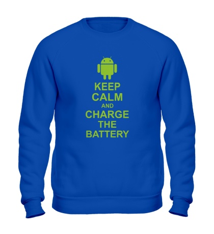 Свитшот Keep calm and charge the battery android