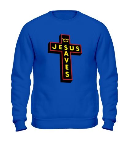 Свитшот Jesus Saves Cross