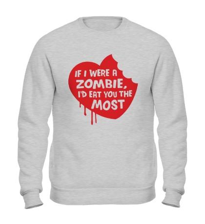 Свитшот Если бы я был зомби, я бы съел именно тебя