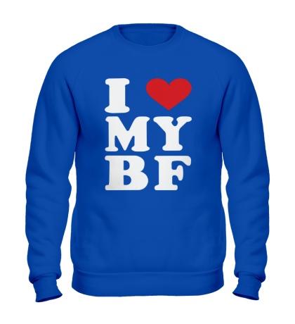 Свитшот I love my bf i love my boyfriend