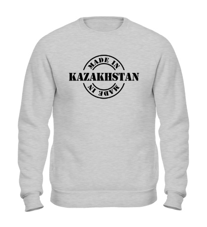 Свитшот Made in Kazakhstan