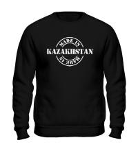Свитшот Made in Kazakhstan