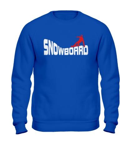 Свитшот Snowboard