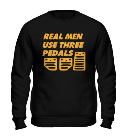 Свитшот Real man use three pedals