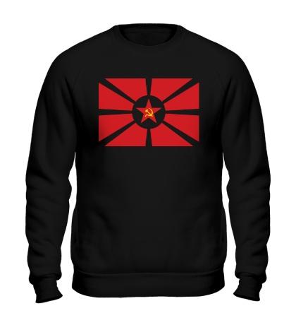 Свитшот Флаг СССР