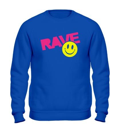 Свитшот Rave Smile