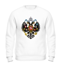 Свитшот Герб Российской империи