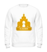 Свитшот Vladimir City