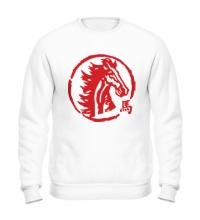 Свитшот Год лошади