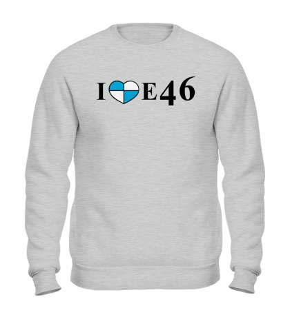 Свитшот I love e46