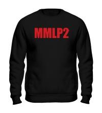 Свитшот Eminem MMLP2