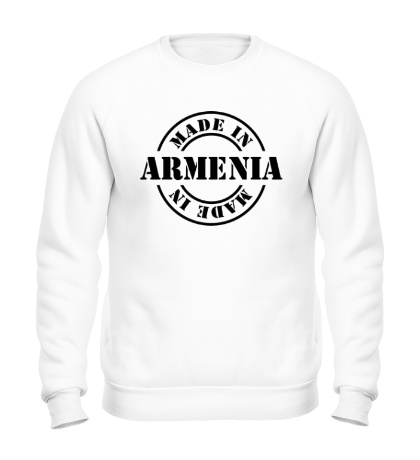 Свитшот Made in Armenia
