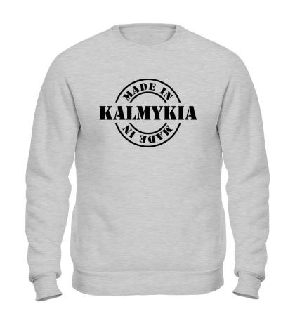 Свитшот Made in Kalmykia