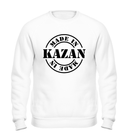 Свитшот Made in Kazan