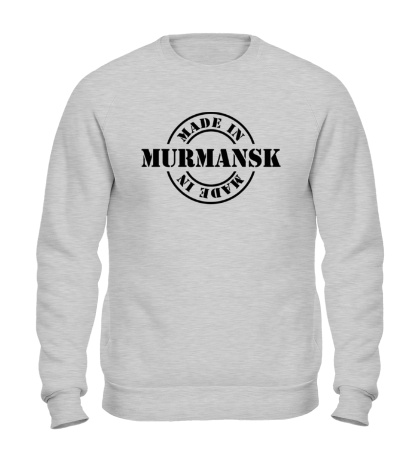 Свитшот Made in Murmansk