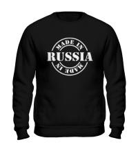 Свитшот Made in Russia: Stamp