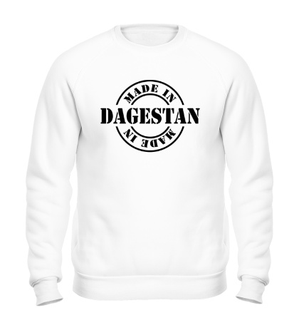 Свитшот Made in dagestan