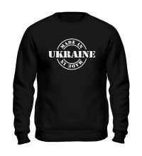 Свитшот Made in Ukraine