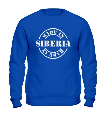 Свитшот Made in Siberia