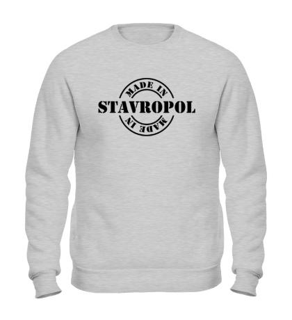 Свитшот Made in Stavropol
