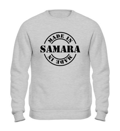 Свитшот Made in Samara
